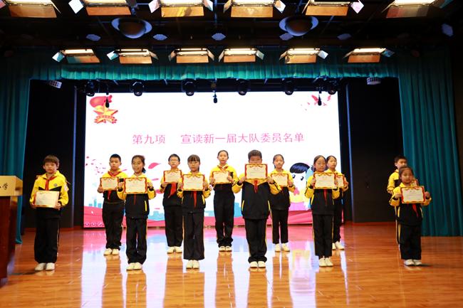 江夏实验小学举行学校少代会示范性观摩活动