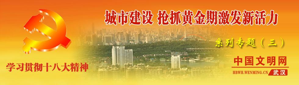 城市规划 展板 前言