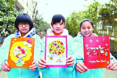 武汉中小学生手工新年贺卡 小小卡片满满祝福