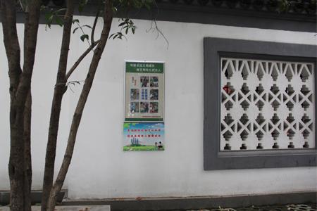 武汉市昙华林景区几路公交车