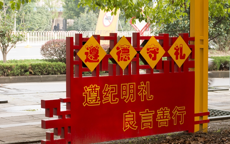 """【风景】武汉打造核心价值观""""街头文化"""" 劲吹文明新风"""