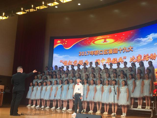 9月28日下午,武汉四中的礼堂红歌飘扬。来自硚口区21所中学的师生们轮番登台,唱红歌,诵经典,为国庆献礼。表演中,同学们共演绎了《黄河大合唱》《映山红》《龙的传人》等二十多首经典歌曲和《沁园春雪》《满江红》等经典篇目,饱含情感的歌声伴随琵琶、古筝、钢琴伴奏,感染力十足。