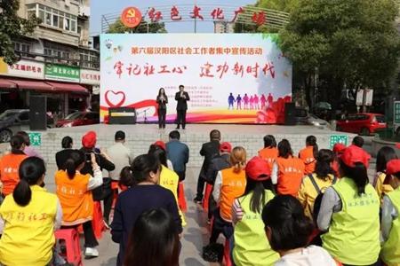 全区11个街道社会工作服务中心和12家民办社工机构参加活动.