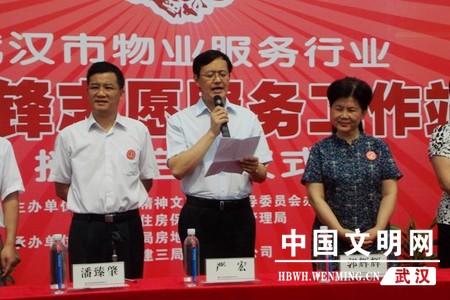 武汉千个小区将建学雷锋志愿服务工作站
