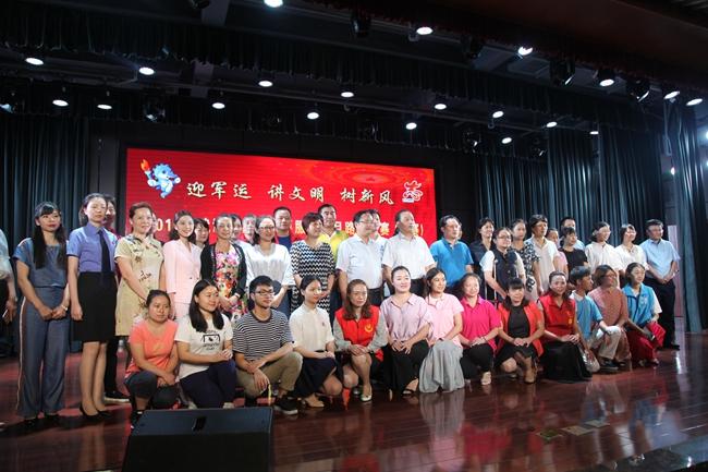 """展江城之""""志"""" 首届武汉市优秀志愿服务项目路演大赛举行"""