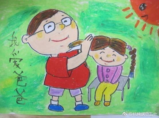 """网友""""杭锦旗总工会"""":小时候,爸爸给扎小辫子,老是图片"""