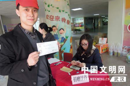武汉市艺术学校开展学雷锋志愿服务活动