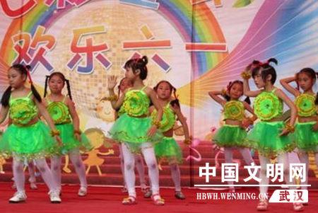 武汉市蔡甸区恒大小学小学庆六一-武汉文明茂生绿洲图片
